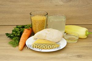 Для приготовления овощного супа с пастой орзо возьмём отварную куриную грудку, бульон куриный, пасту орзо, кукурузу маринованную в початках, перец сладкий, морковь, зелень, масло подсолнечное, соль и перец по вкусу.