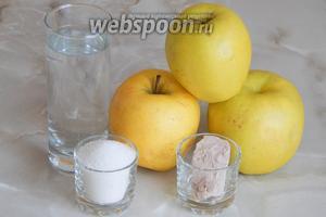 Для приготовления яблочного кваса нам нужны яблоки, вода, сахар и дрожжи.