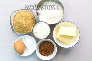 Для приготовления нам понадобятся: сахар, мука, сода, соль, масло сливочное, какао, сметана, кокосовая стружка.