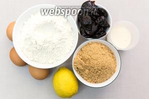 Для приготовления нам понадобятся: сахар, соль, мука, разрыхлитель, чернослив вяленый, лимон, яйца.