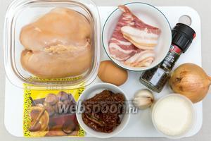 Для приготовления нам понадобятся: куриное филе, бекон, соль, смесь перцев, лук, чеснок, мускатный орех, молоко, яйцо, вяленые помидоры.