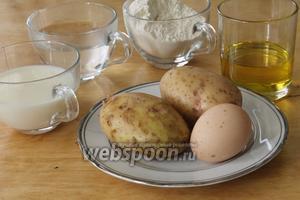 Для пирожков понадобятся мука, дрожжи, яйцо, сахар, соль, оливковое масло для теста и картошка для начинки.