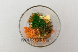 В миску выкладываем мягкое сливочное масло, нарезанные укроп и сёмгу, эстрагон.