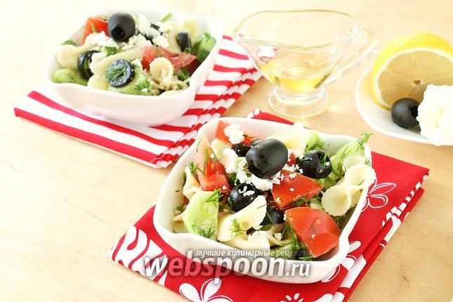 Фото Греческий салат с макаронами