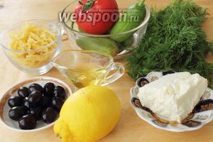 Для приготовления салата понадобятся огурцы, помидоры, свежая зелень (у меня укроп), маслины без косточек, оливковое масло, лимонный сок, соль и сыр.