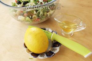 Выжать сок лимона. Полить на салат сок и оливковое масло.
