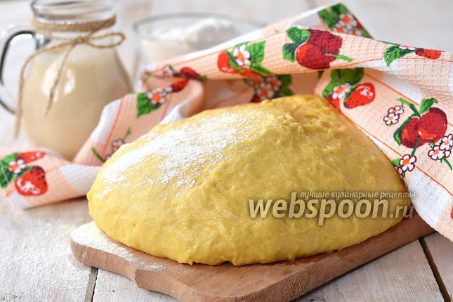 Фото Сдобное дрожжевое тесто на пахте