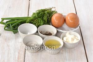 Для приготовления оладий нам понадобятся яйца, лук зелёный, укроп свежий, сметана, сода, соль, перец чёрный молотый.