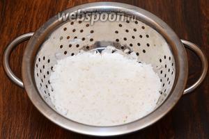 Сначала отвариваем рис в течение 15 минут на медленном огне.