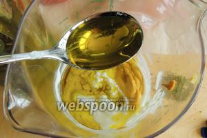 Добавим 4 ст. л. масла оливкового. Приправим солью и перцем.