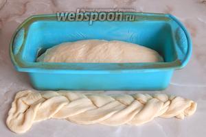 Плетём косу. Вторую часть теста перекладываем в форму для выпечки, которую также смажем сливочным маслом.