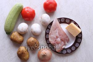 Подготовим нужные ингредиенты: картофель, помидоры, грибы, кабачок, филе, лук и сыр.