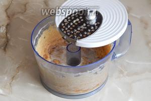 Теперь натрём картофель — я использую комбайн с насадкой для дранки.