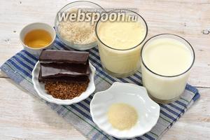 Для приготовления десерта нам понадобится молоко, быстрорастворимый желатин, сахар, молоко, жирные сливки, растворимый кофе, коньяк, чёрный шоколад.