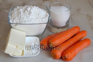 Для приготовления морковного печенья нужны следующие продукты: морковь свежая, мука пшеничная, сливочное масло, сахарный песок, разрыхлитель теста.