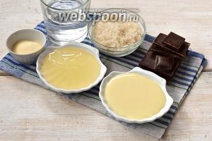 Для приготовления зеркальной шоколадной глазури от Пьера Эрме нам понадобится не варёное сгущённое молоко, мёд, шоколад, сахар, вода, желатин.