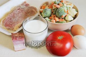 Для приготовления запеканки взять отбивные, овощную заморозку, молоко, яйца, молотые сухари, сыр, помидор, бекон, пряности, соль.