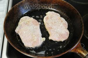 Разогреть на толстостенной сковороде — важно — жир, положить отбивные, огонь убавить до среднего, жарить 5 минут, не шевеля с одной стороны.