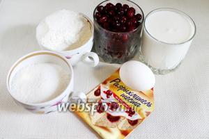 Для выпечки пирога нужно взять муку, кефир, яйцо, сахар, клюкву, разрыхлитель, соль.