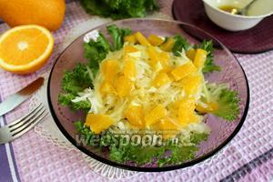 Салат из кольраби и апельсина