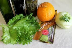 Для салата понадобится апельсин, кольраби, салат, каперсы, оливковое масло, соевый соус, горчица.