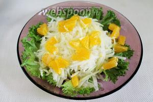 Апельсин распределить по поверхности капусты. При подаче полить заправкой или подать её отдельно в соуснике.