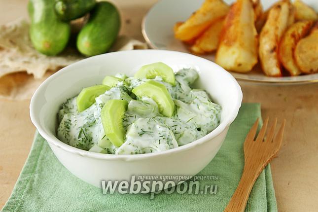 Фото Огуречный салат с йогуртом