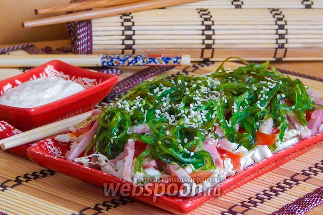 Фото Салат с балыком, пекинкой, помидорами и чукой