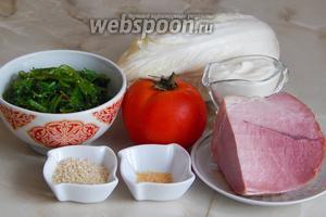 Для приготовления салата нам нужны балык варено-копчёный (в оригинале отварной язык), свежий помидор, пекинская капуста, чука, майонез, чесночная соль и белый кунжут.