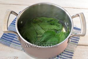 У крапивы оборвать листья. Опустить крапивные листья в кипяток и проварить 3 минуты.