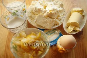 Для приготовления запеканки нам понадобится: творог, яйца, мука, сахар, сахар ванильный, масло сливочное и груша консервированная или свежая на выбор.