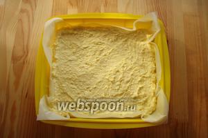 Наше тесто отправляем в форму, заранее застеленную пергаментом.