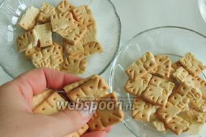 Печенье раздавим руками на большие кусочки и кладём на дно креманок.