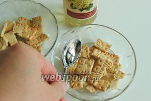Сбрызгиваем печенье сиропом по 1 ст.л. на каждую порцию.