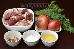 Для начинки нам понадобятся куриные сердечки, свежий укроп, лук репчатый, масло подсолнечное, соль, перец чёрный молотый.