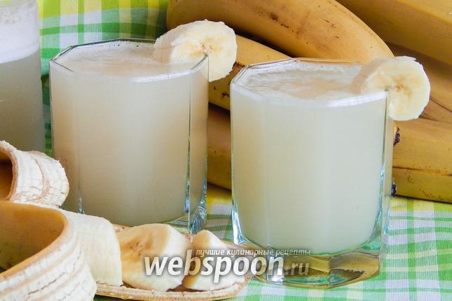 Рецепт Банановый квас