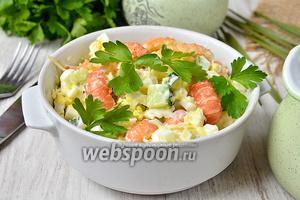 Салат с раковыми шейками и ананасами