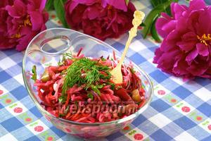 Капустный салат по-гурийски