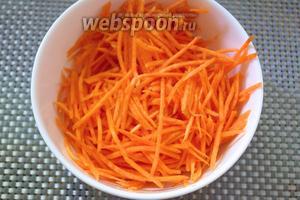 Морковь очистить, натрите на тёрке. Я использую тёрку для корейской морковки, но можно взять обычную.