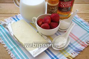 Для приготовления десерта нам нужно: клубника, белый шоколад, молоко 2,6-3% , мускатный орех молотый, сахарный песок, ром тёмный.