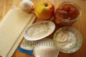 Для приготовления пирога нам понадобится: готовое тесто слоёное, яблоко, сметана, сахар, сахар ванильный, яйцо, мука и джем абрикосовый.