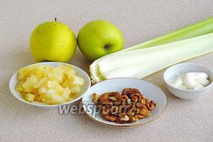 Для приготовления салата нужно взять черешковый сельдерей, зелёные яблоки, консервированные ананасы в лёгком сиропе, ядра грецких орехов и майонез.