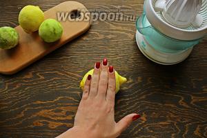 «Лысым» лимончикам, сделать массаж, катая и прижимая рукой по столу, чтобы лучше отдали сок. Выжать сок удобным для вас способом. Обычной соковыжималкой я бы не советовала пользоваться, от окисления может появится неприятный привкус. Я использую фрешницу для цитрусовых.