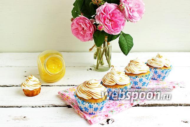 Фото Капкейки по мотивам «Lemon meringue pie»
