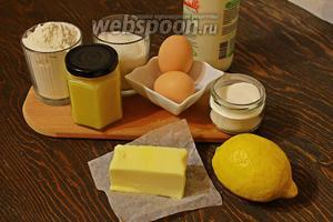 Для капкейков: мука, молоко, масло, яйца (крупные), сахар, цедра лимона, соль, разрыхлитель. Все продукты должны быть комнатной температуры.