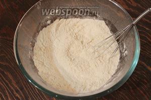 В отдельной миске смешать просеянную муку с разрыхлителем и солью.