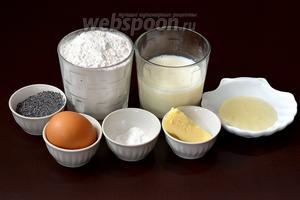 Для приготовления шулик нам понадобится мука, молоко, сливочное масло, мёд, сода, лимонная кислота, яйцо, мак.