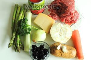 Подготовим такие ингредиенты: мясо, спаржу, картофель, морковь, лук и лук-порей, чеснок, маслины чёрные, сыр любой твёрдый и пикантный, помидоры в соку, сельдерей и приправы с петрушкой.