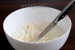 Приготовим тесто. Для этого в подсоленную муку добавить холодное масло и порубить его ножом. Стараться как можно меньше контактировать с маслом руками.
