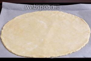 Тесто достать из холодильника и раскатать в тонкий пласт, примерно 3-4 мм.